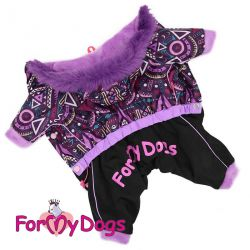 Зимний Комбинезон фиолетовый ForMyDogs для девочек
