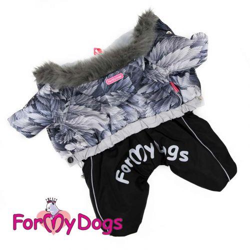 "Комбинезон зимний серый для мальчика ""Пёрышки""  ForMyDogs"